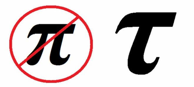 পাই (π) দিবসের আদলে টাউ (τ) দিবস পালিত