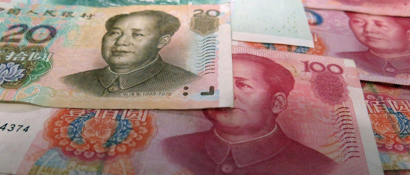 চীনে বন্ধের পথে কাগজের টাকা আদান-প্রদান